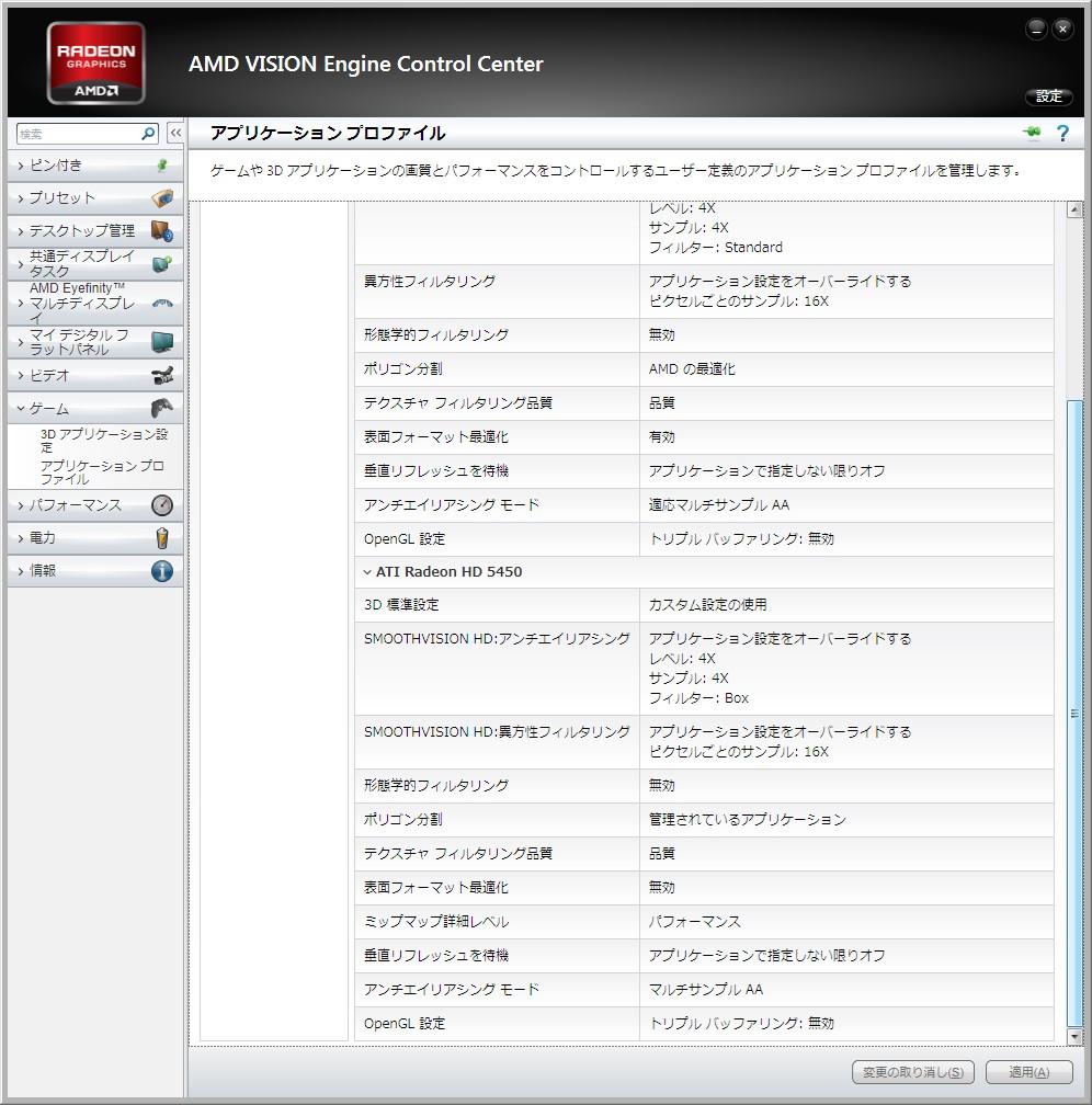 f:id:shutaro:20120830065124j:image