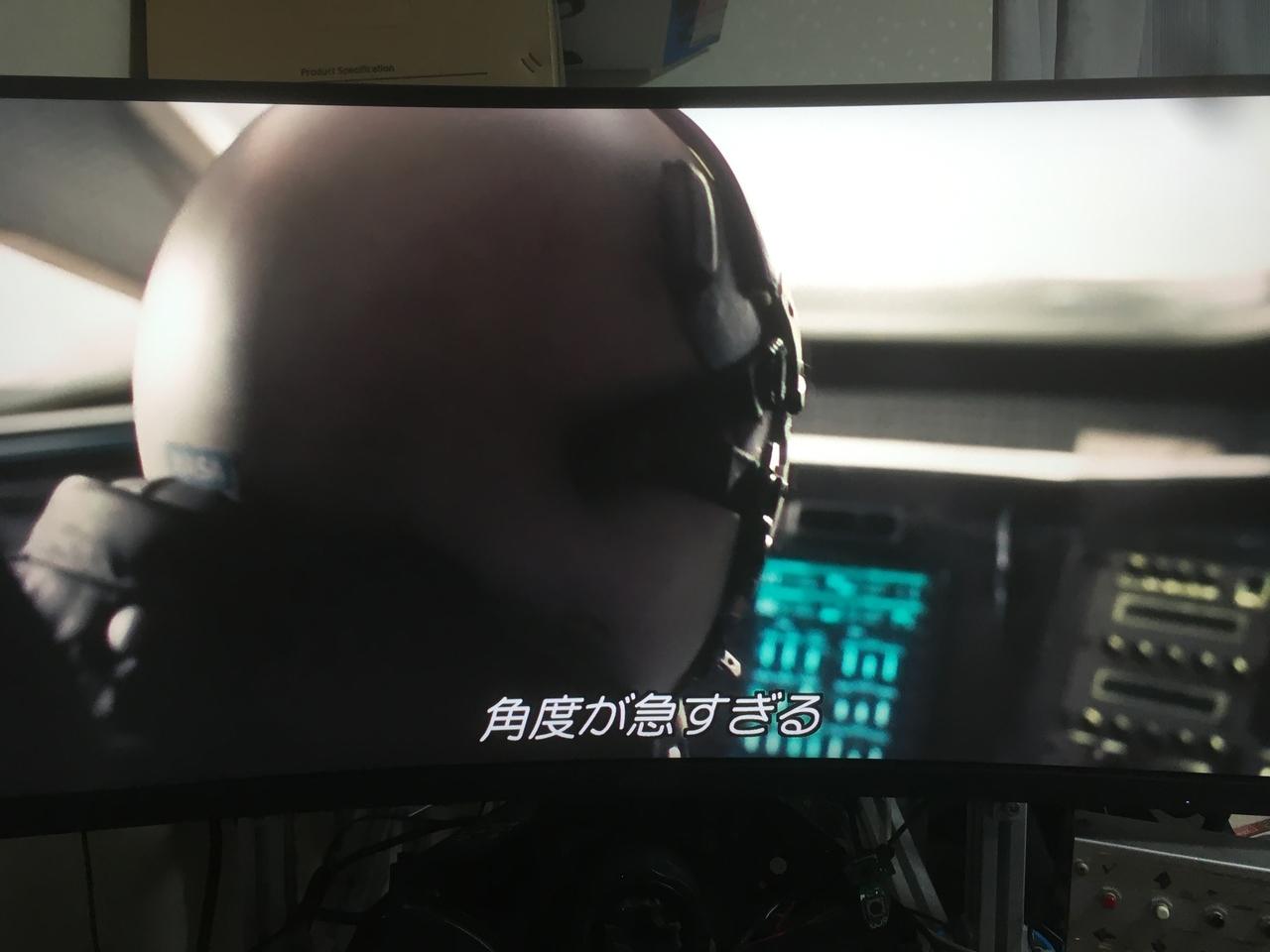 f:id:shutaro:20201010190308j:plain