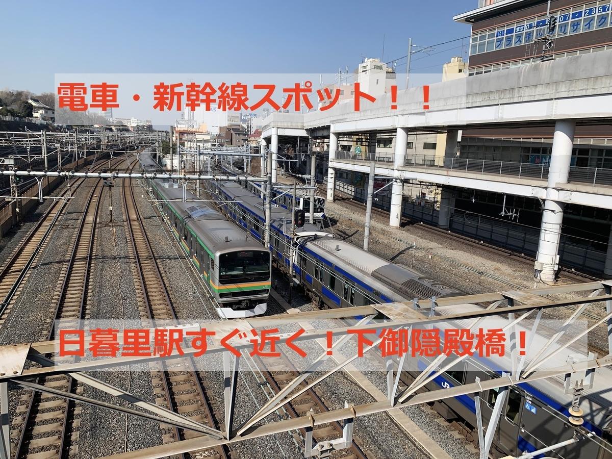 f:id:shuto-tetsudou:20210215181525j:plain