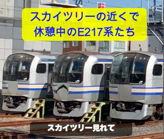 f:id:shuto-tetsudou:20210301230743p:plain