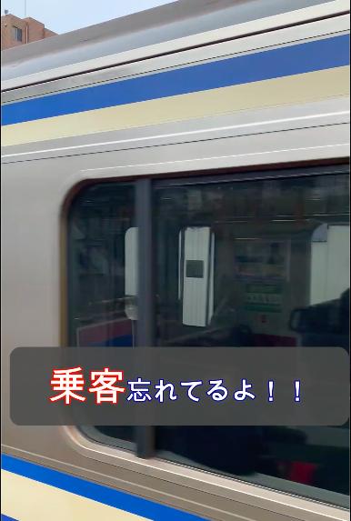 f:id:shuto-tetsudou:20210307231959p:plain