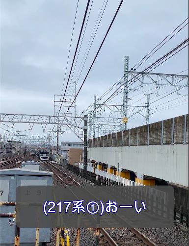f:id:shuto-tetsudou:20210307232009p:plain