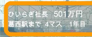 f:id:shuto-tetsudou:20210308074746p:plain