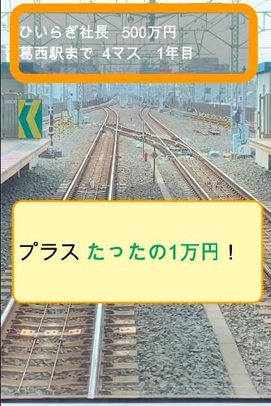 f:id:shuto-tetsudou:20210308074749p:plain