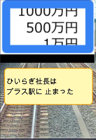 f:id:shuto-tetsudou:20210308074756p:plain