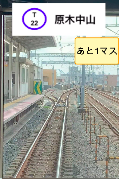 f:id:shuto-tetsudou:20210308074812p:plain