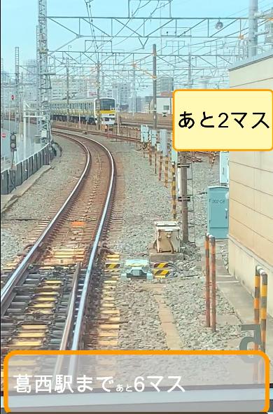 f:id:shuto-tetsudou:20210308074816p:plain