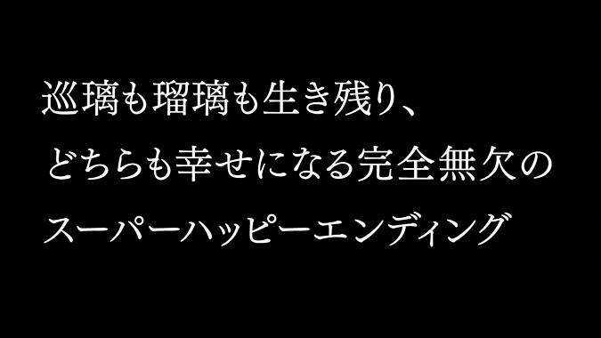 f:id:shutoragira:20170506193927p:plain