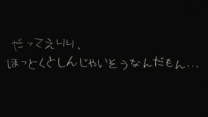 f:id:shutoragira:20170521183821p:plain