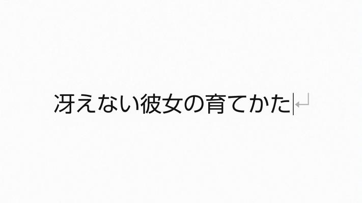 f:id:shutoragira:20170605000849p:plain