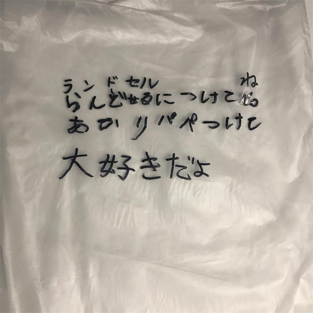 f:id:shuu10:20170711121014j:image