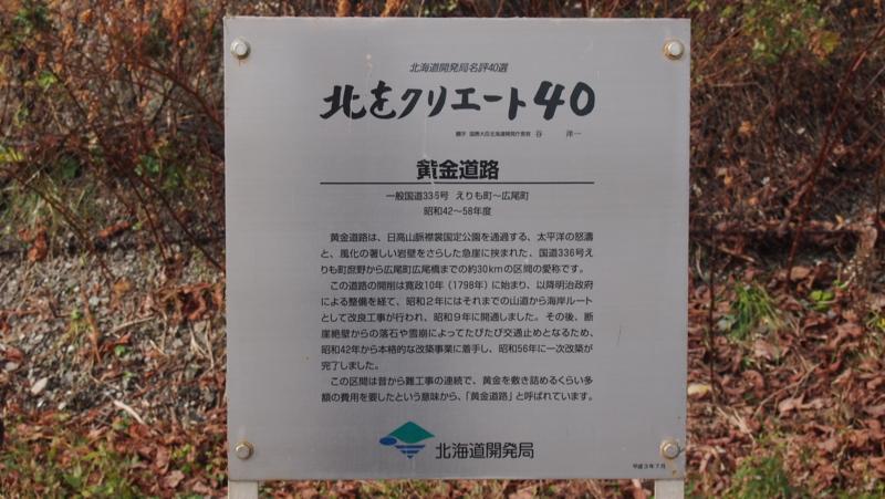 f:id:shuu_around_japan:20121110100127j:image:w640:left