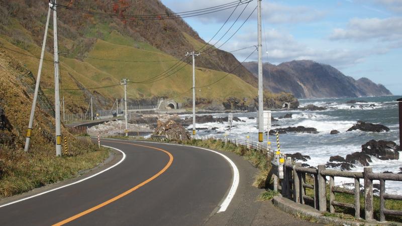f:id:shuu_around_japan:20121110102945j:image:w640:left