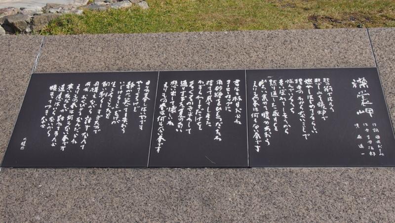 f:id:shuu_around_japan:20121110105546j:image:w640:left
