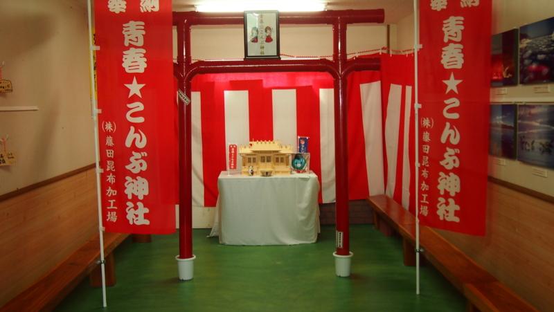 f:id:shuu_around_japan:20121110111453j:image:w640:left