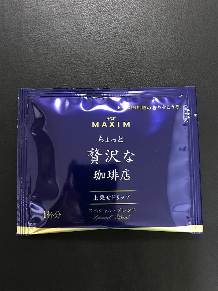 f:id:shuuichi23:20170225163218j:image