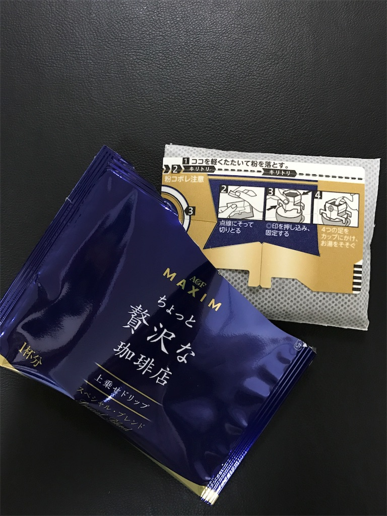f:id:shuuichi23:20170225163225j:image