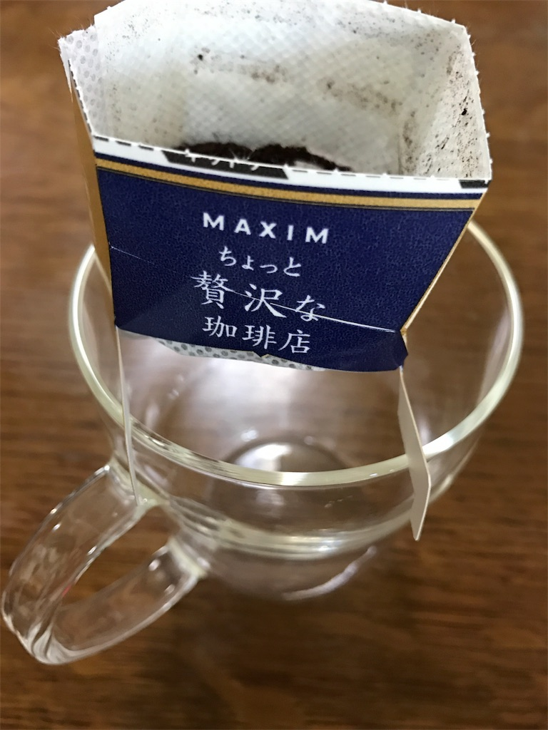 f:id:shuuichi23:20170225163230j:image