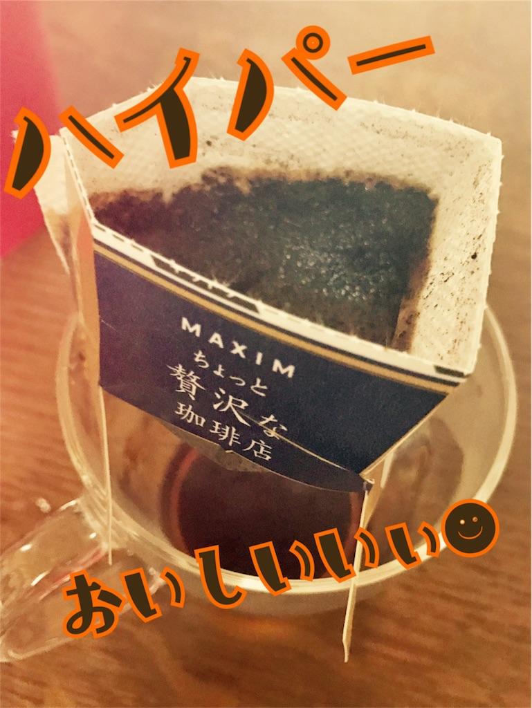 f:id:shuuichi23:20170225163942j:image