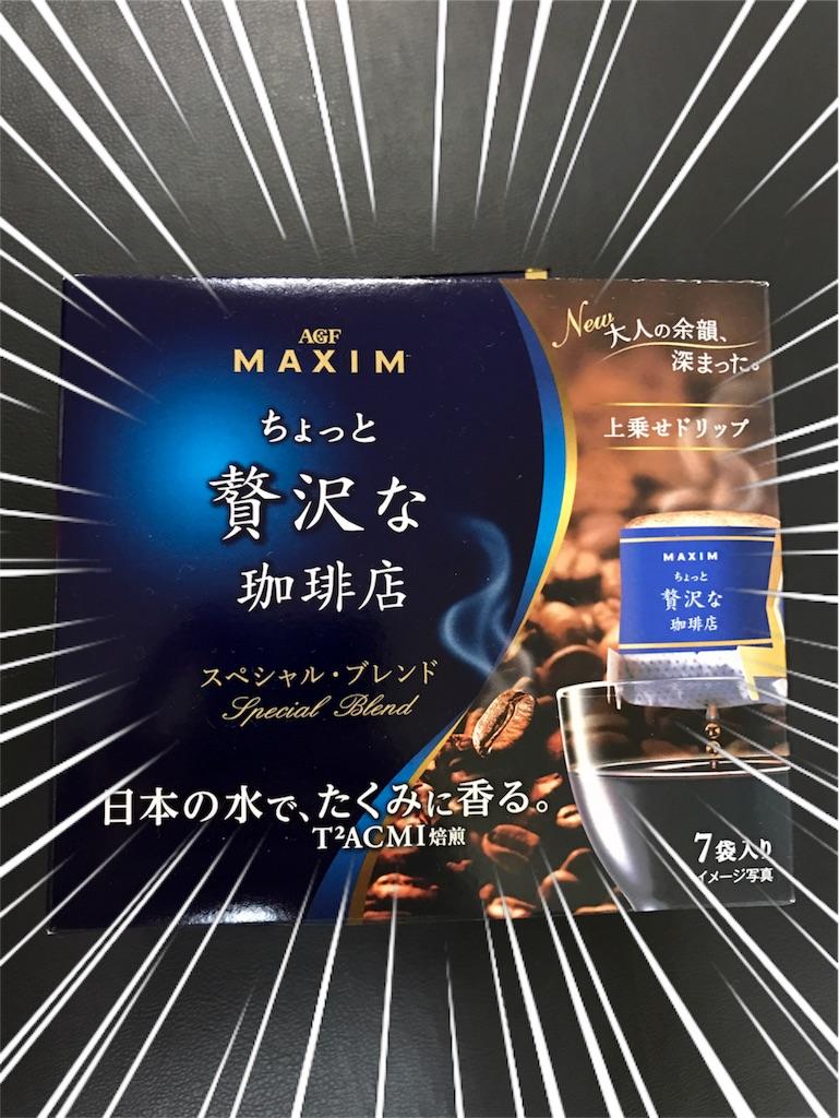 f:id:shuuichi23:20170225170913j:image