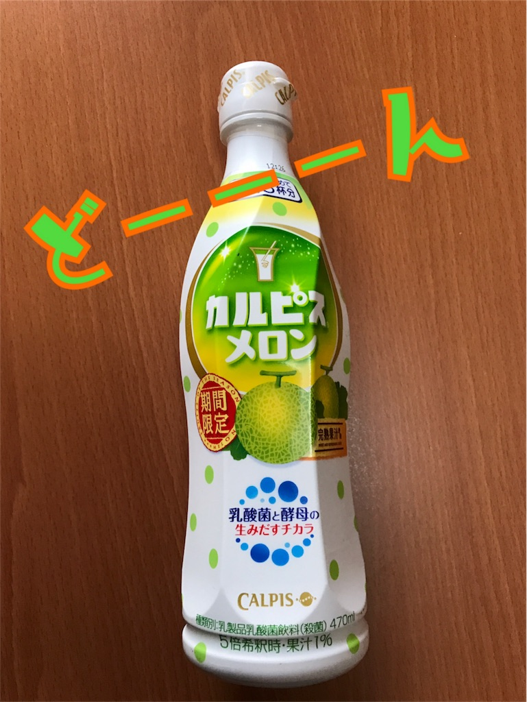 f:id:shuuichi23:20170227170200j:image