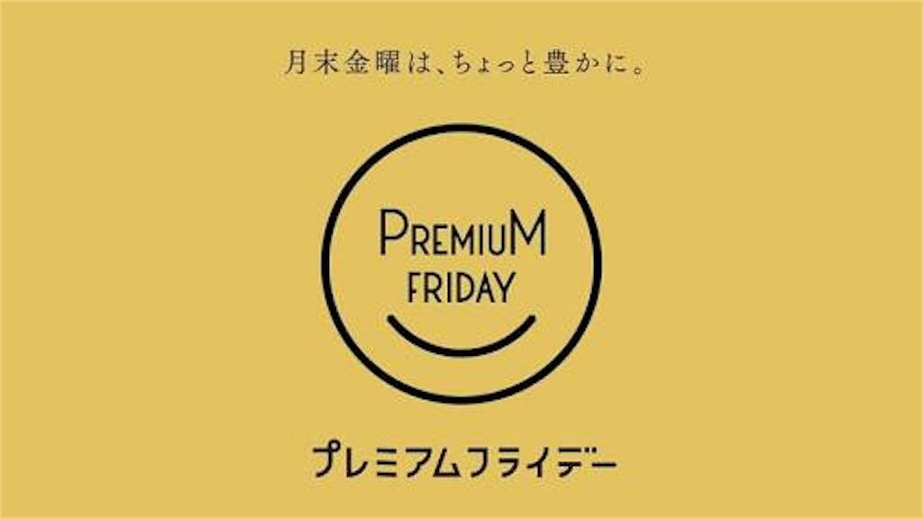 f:id:shuuichi23:20170301234935j:image