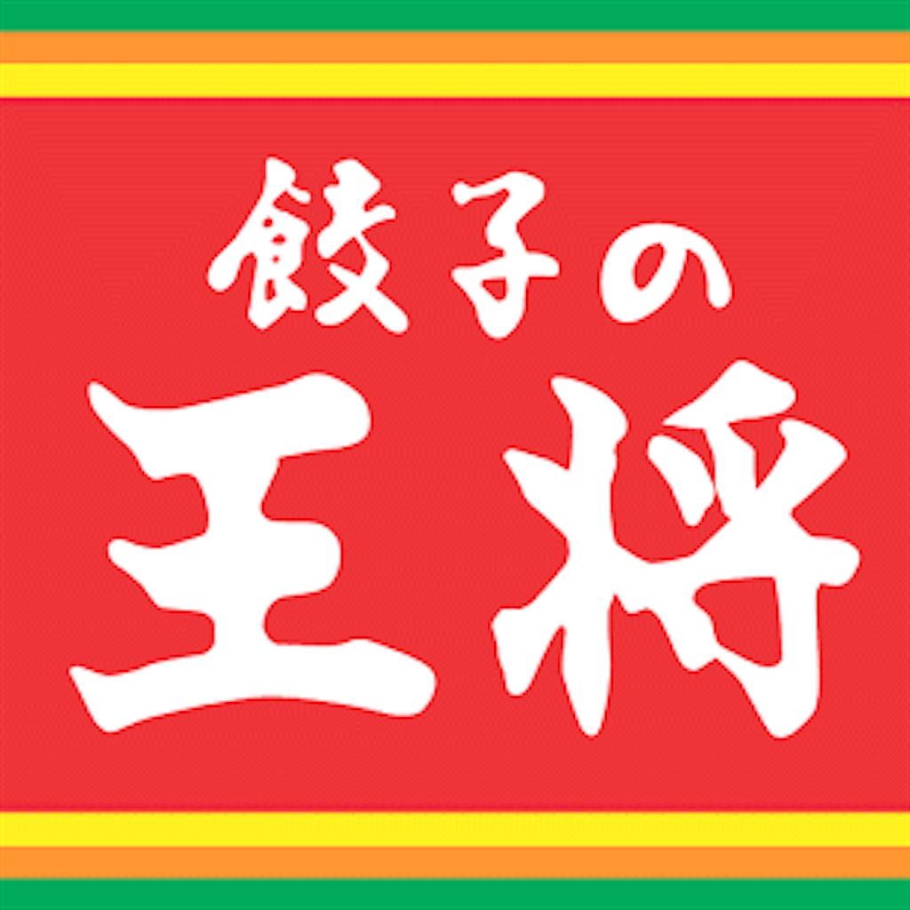 f:id:shuuichi23:20170301235135p:image