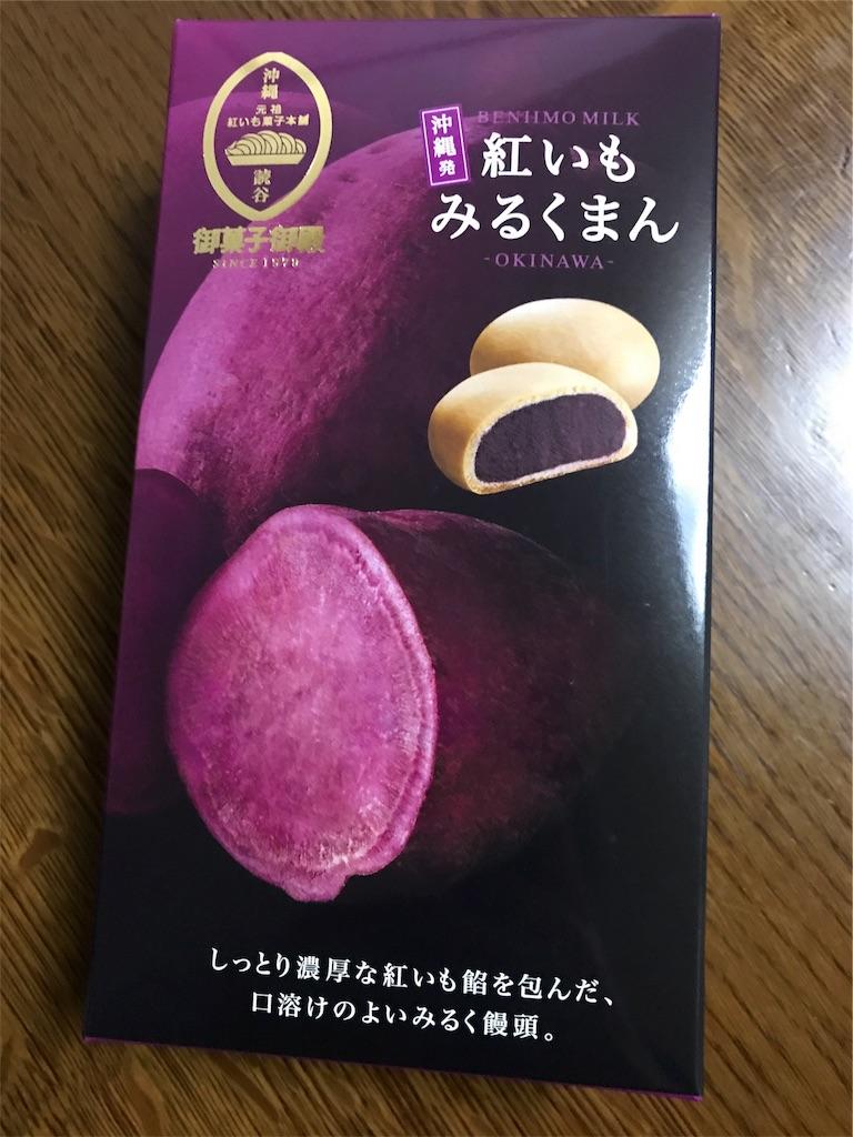 f:id:shuuichi23:20170826083517j:image