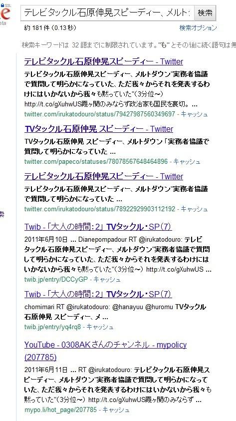 f:id:shuusuto_koukaZERO:20110615234426j:image