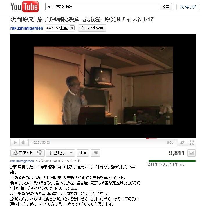 f:id:shuusuto_koukaZERO:20110615234427j:image