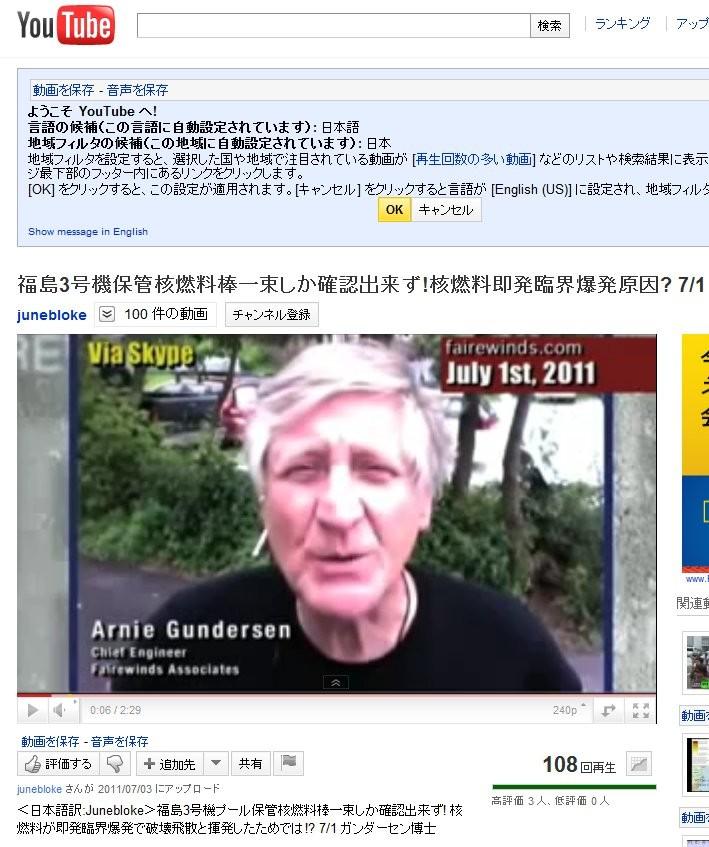 f:id:shuusuto_koukaZERO:20110703212141j:image