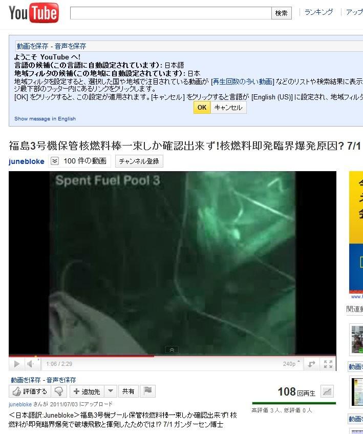 f:id:shuusuto_koukaZERO:20110703212142j:image