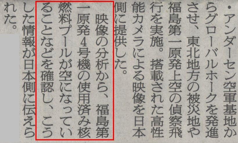 f:id:shuusuto_koukaZERO:20110820210819j:image