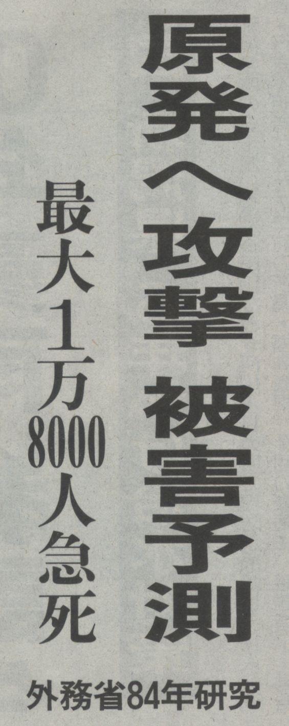 f:id:shuusuto_koukaZERO:20110820210824j:image