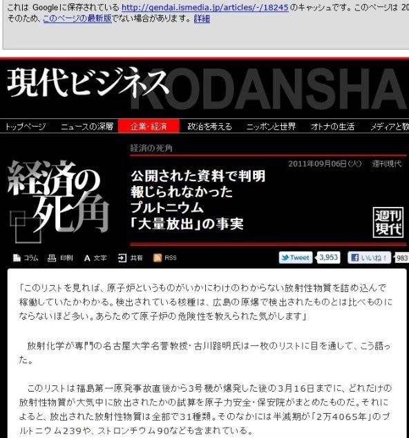 f:id:shuusuto_koukaZERO:20110910234741j:image