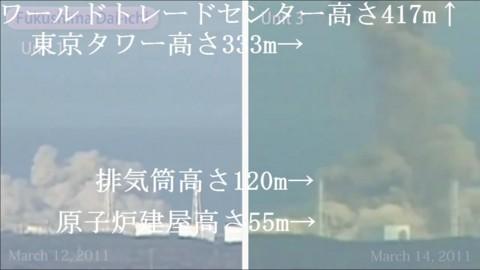 f:id:shuusuto_koukaZERO:20111005052345j:image