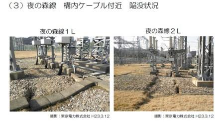 f:id:shuusuto_koukaZERO:20111125223608j:image