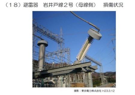 f:id:shuusuto_koukaZERO:20111125223610j:image