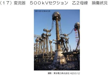 f:id:shuusuto_koukaZERO:20111125223614j:image