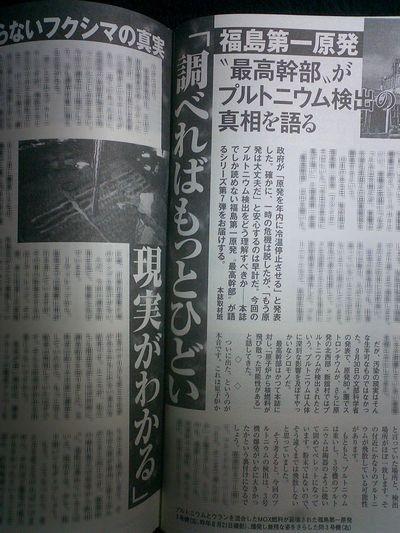 f:id:shuusuto_koukaZERO:20111221214031j:image
