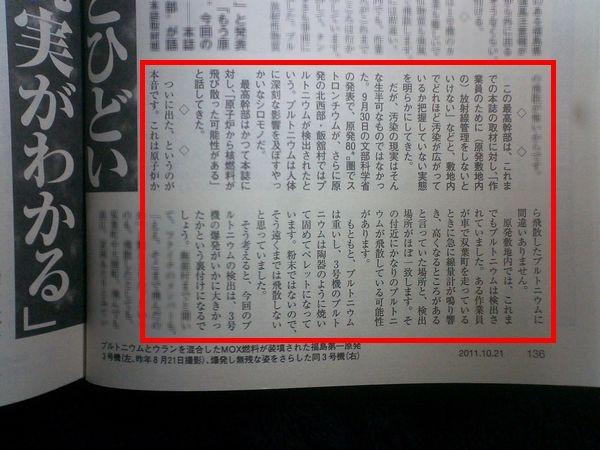 f:id:shuusuto_koukaZERO:20111221214032j:image