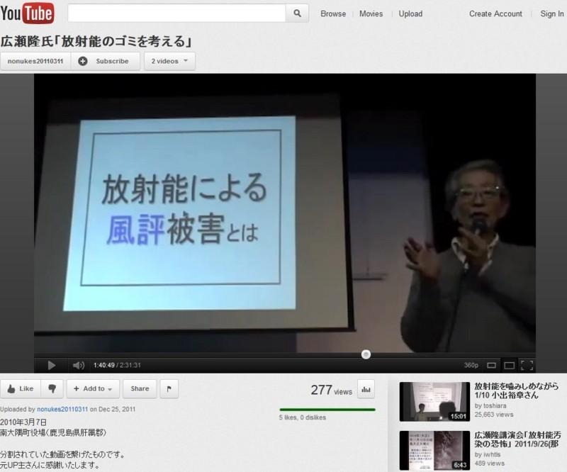 f:id:shuusuto_koukaZERO:20120117215440j:image