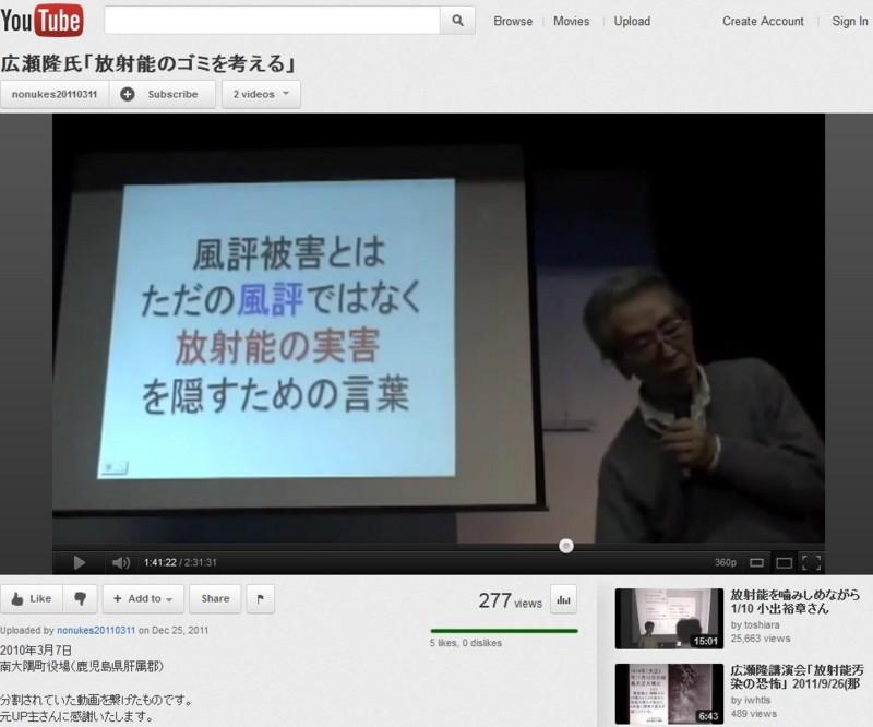 f:id:shuusuto_koukaZERO:20120117215441j:image