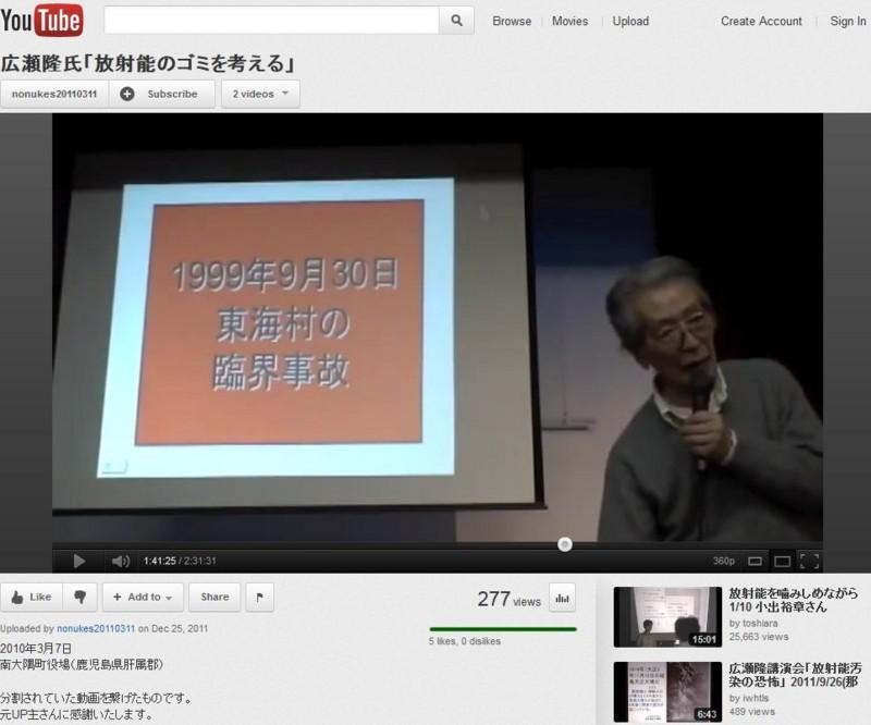 f:id:shuusuto_koukaZERO:20120117215442j:image