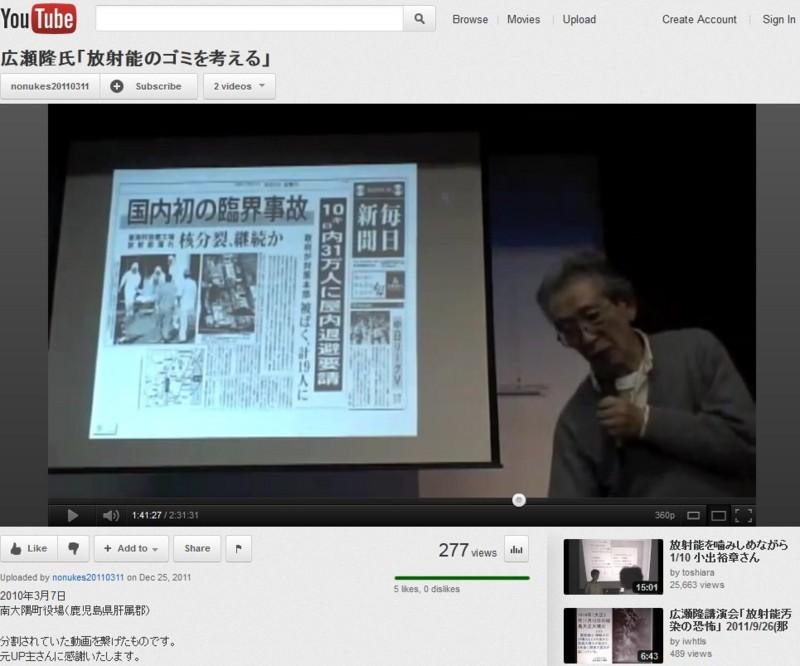 f:id:shuusuto_koukaZERO:20120117215443j:image