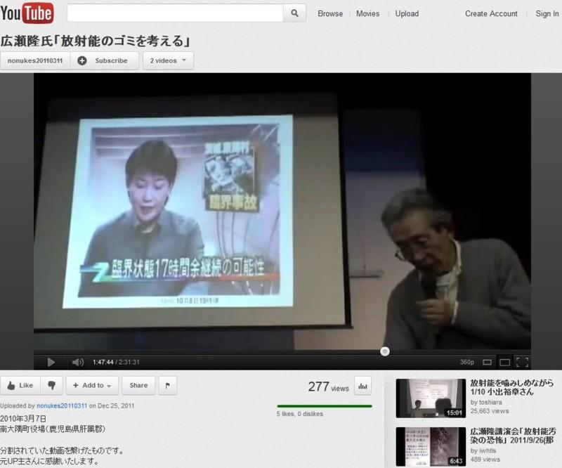 f:id:shuusuto_koukaZERO:20120117215444j:image