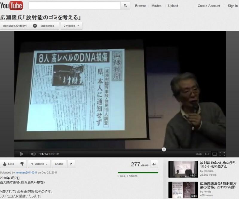 f:id:shuusuto_koukaZERO:20120117215445j:image
