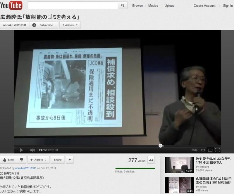 f:id:shuusuto_koukaZERO:20120117215446j:image