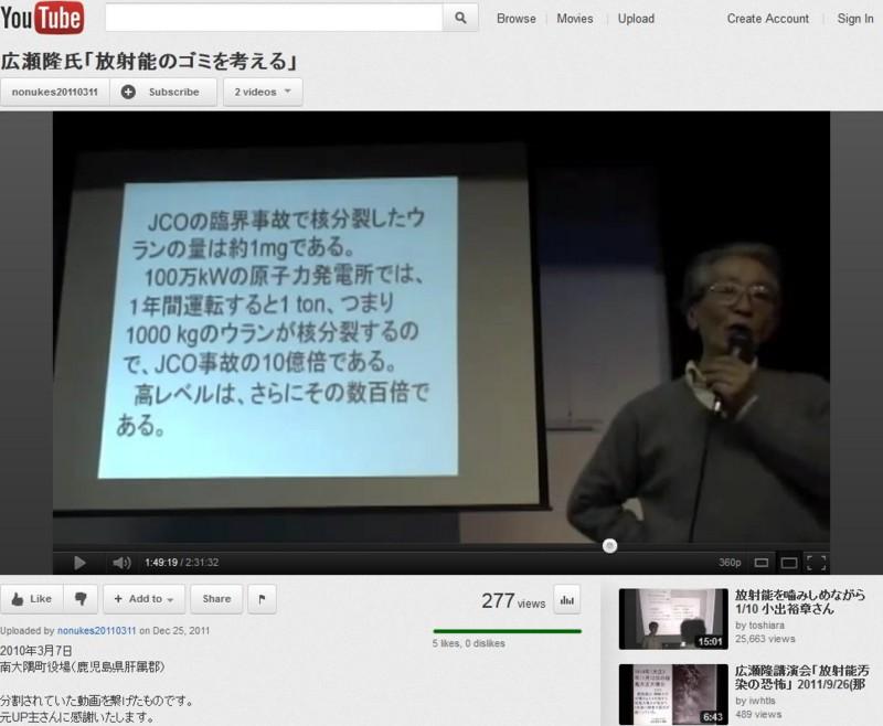 f:id:shuusuto_koukaZERO:20120117215447j:image
