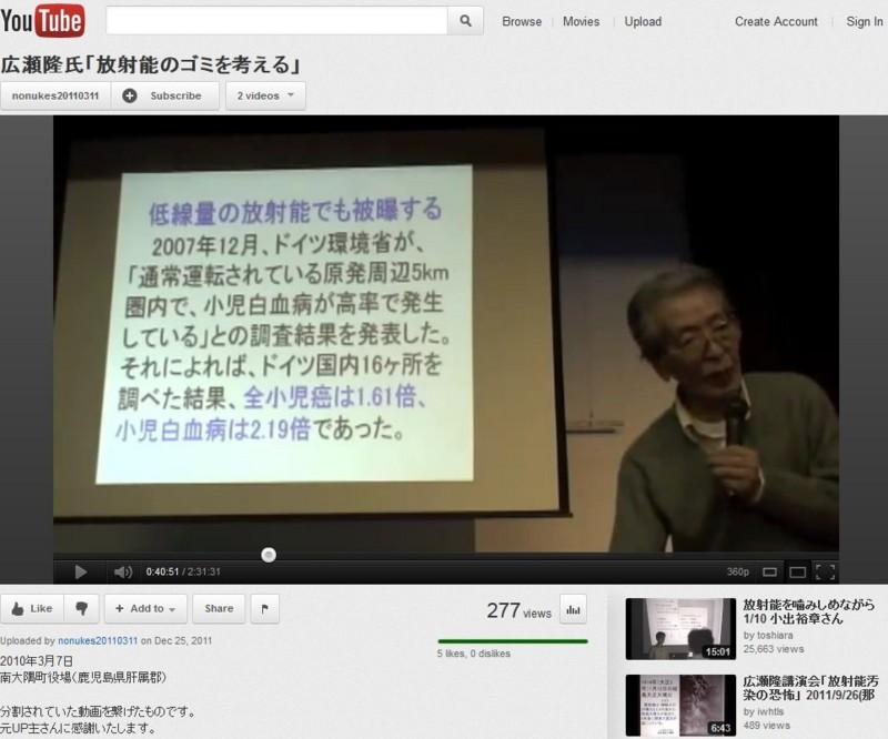 f:id:shuusuto_koukaZERO:20120117215448j:image